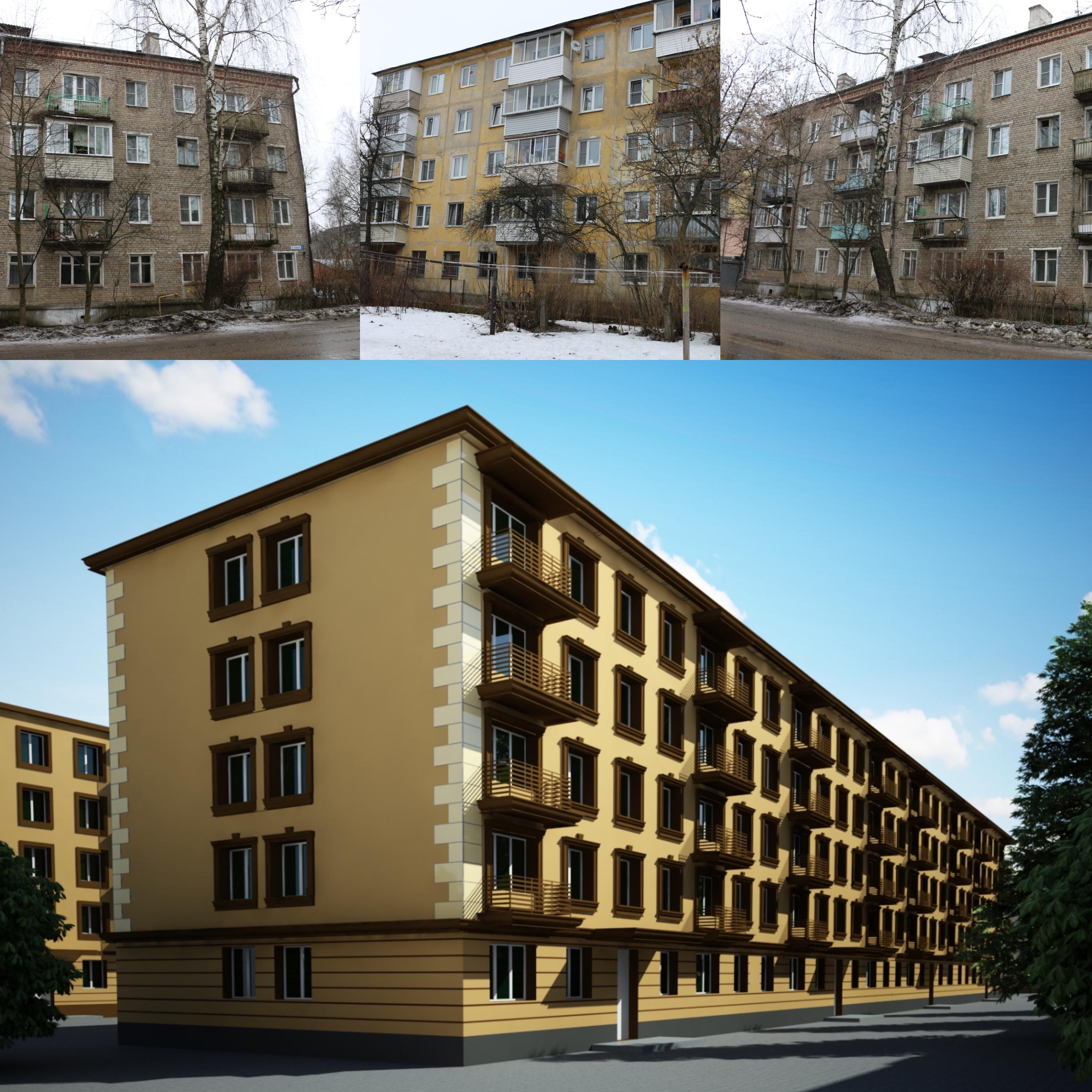 Адресный перечень домов, вошедших в программу капремонта-201.